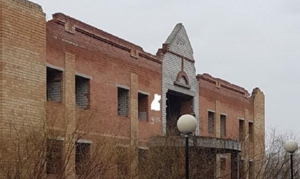Здание планировалось продать на торгах в 2018 году.