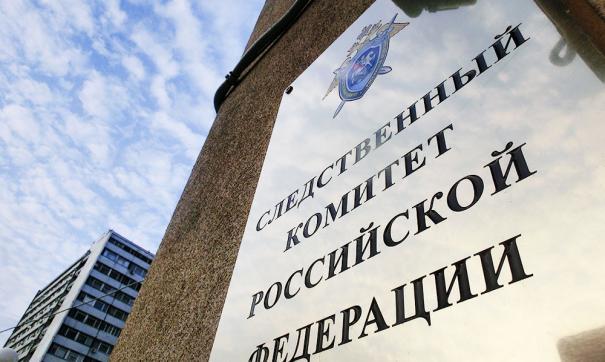 В операции приняли участие сотрудники СКР и ФСБ России