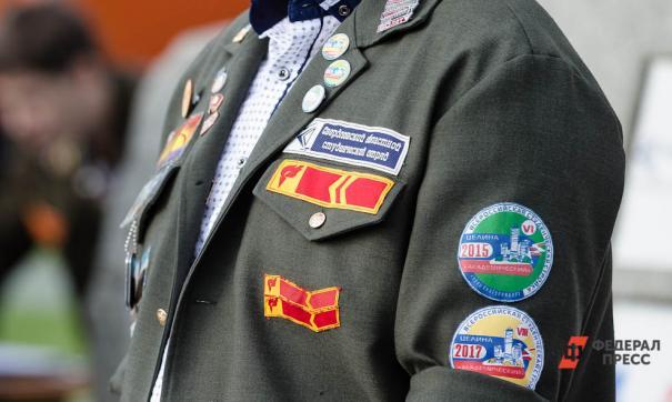 Страна отметила День российских студенческих отрядов