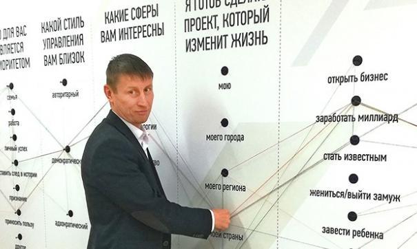 Сотрудник АПЗ стал полуфиналистом «Лидеров России»