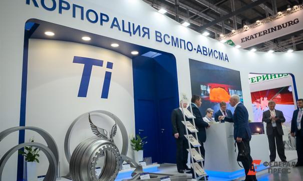 ВСМПО-АВИСМА внедряет новые технологии, которые сэкономят около 8 млн рублей в год