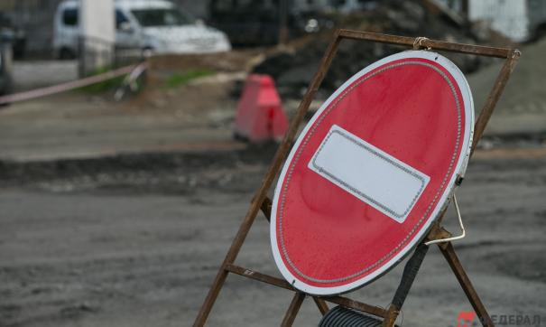 В Екатеринбурге на месяц перекрывают очередную улицу