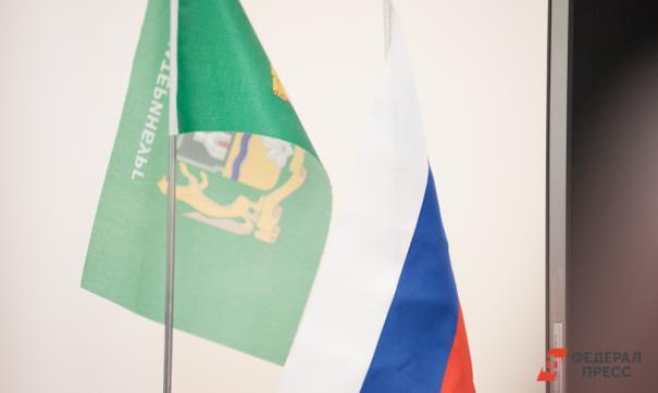 В Екатеринбурге открыли почетное консульство Словении