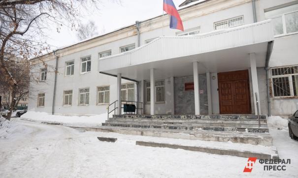 Екатеринбурженка отсудила почти 100 тысяч за некачественную дубленку