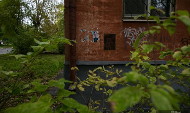 Фармкомпанию из Екатеринбурга оштрафовали за плохое содержание культурного памятника