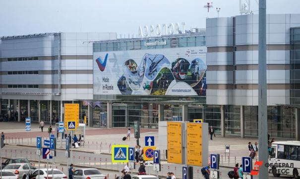 Екатеринбургский район Кольцово не могут благоустроить из-за аэропорта