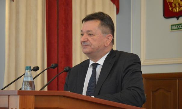 В Екатеринбург прибыл глава Интерпола