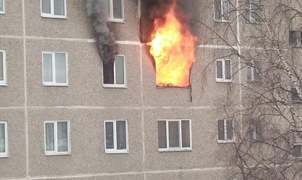 Из-за пожара в екатеринбургском жилом доме эвакуированы 50 человек