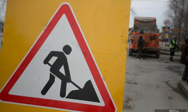 К юбилею Екатеринбурга власти сделают дороги на 207 миллионов