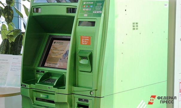 Свердловские депутаты заявили о нехватке банкоматов в селах региона