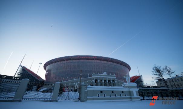 Екатеринбург может принять финал Кубка России по футболу