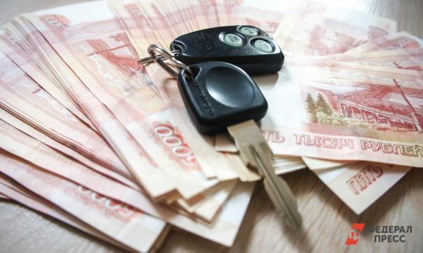 Свердловчанин, купивший машину за счет подруги, избежал суда