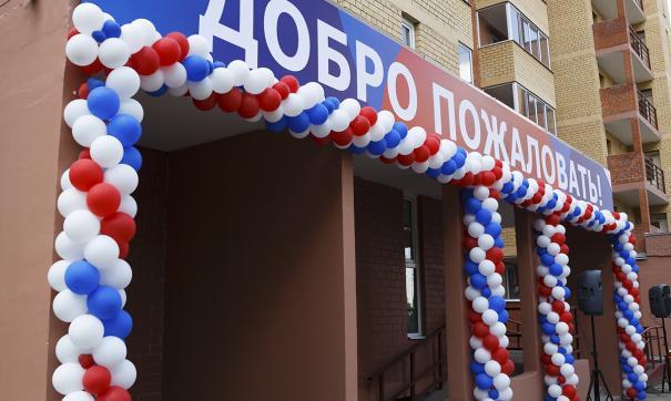 В Екатеринбурге военные смогут приобрести квартиры на специальных условиях
