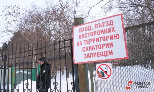 Екатеринбургские медики готовы увеличить сроки наблюдения за гражданами Китая в зоне обсервации