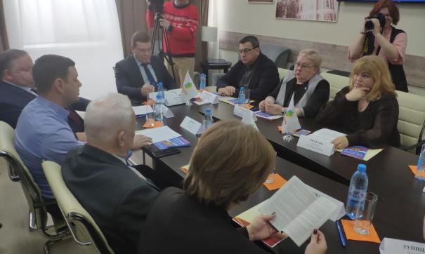 Ленинский район Екатеринбурга запустил общественный совет по внесению поправок в Конституцию