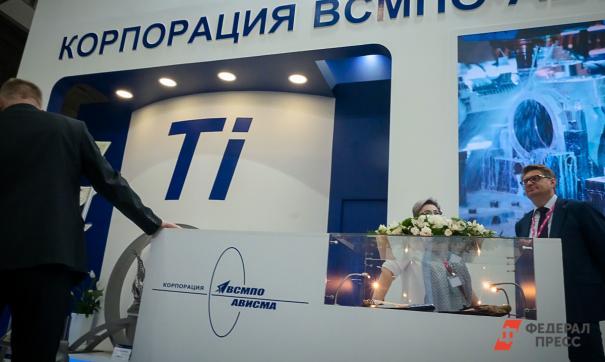 На ВСМПО-АВИСМА готовятся установить новый кран грузоподъемностью 10 тонн