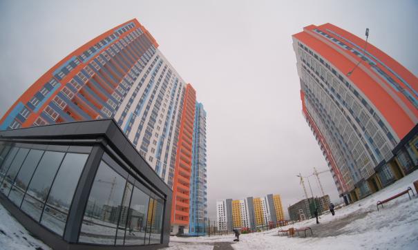 В Екатеринбурге построены и введены в эксплуатацию жилые дома для льготников