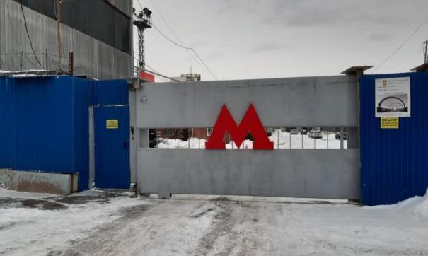 Метростроители предупредили о возможности обрушения центра города