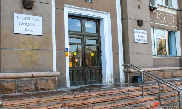 В администрации Челябинска очередная отставка