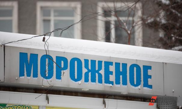 Мороженое из Казахстана было без необходимых документов