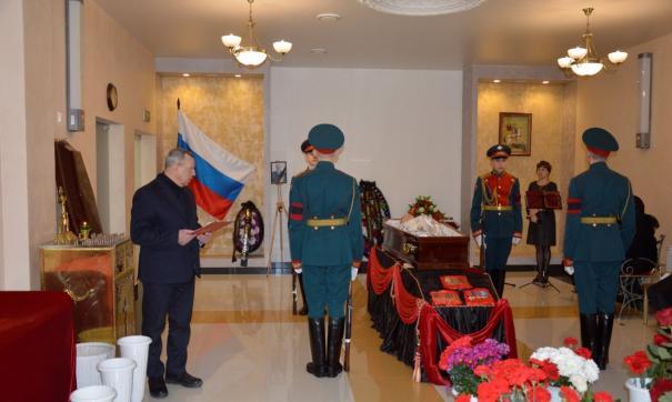 Похороны состоялись на Широкореченском кладбище