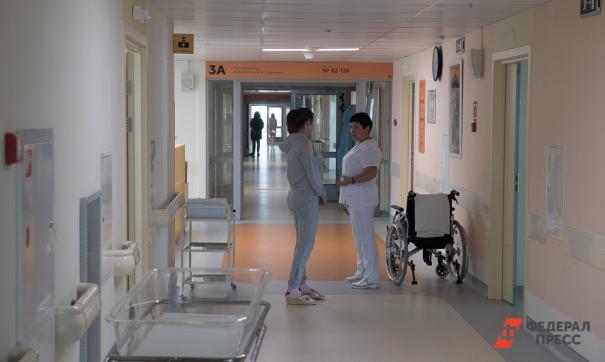 Счетная палата выявила основные проблемы российских больниц