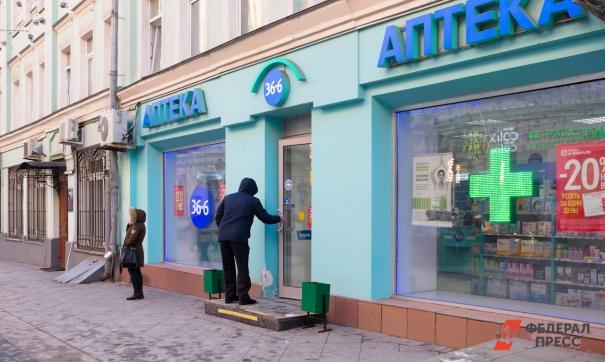 Россиян предупредили о возможном дефиците ряда лекарств