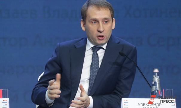 Министр по развитию ДФО прокомментировал закрытие границ с Китаем