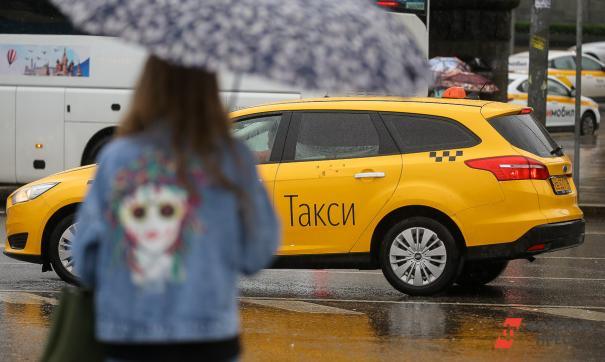 Эксперты раскрыли заработок московских таксистов