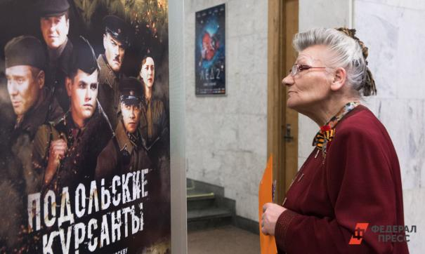 В Музее Победы открылась выставка костюмов из кинофильма Подольские курсанты