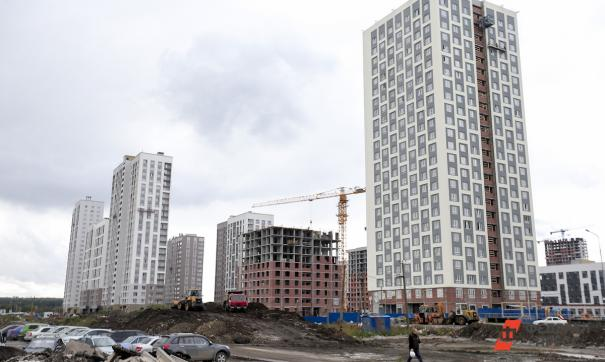 Изменились правила использования маткапитала при покупке жилья