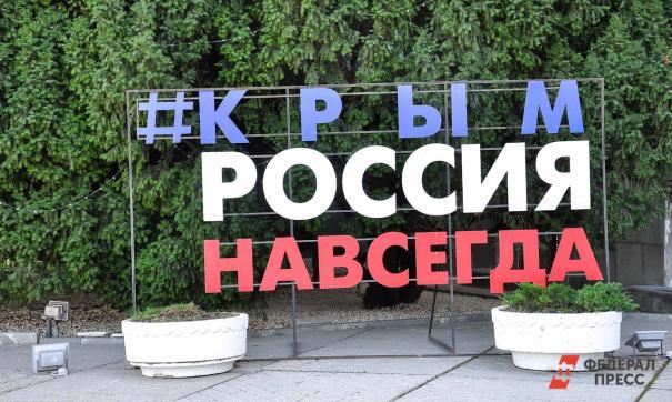 В Китае заинтересовались сведениями о Крыме