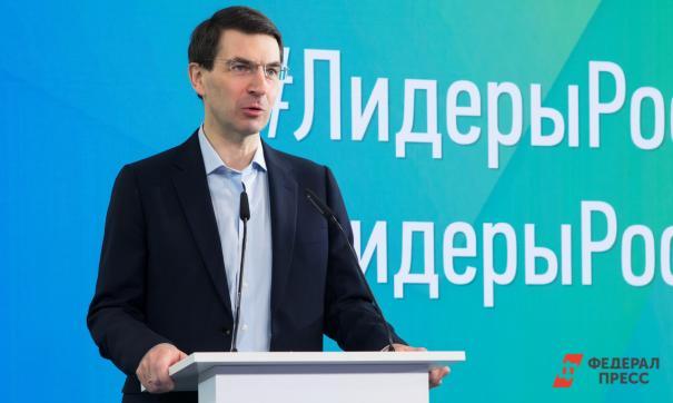 В финал конкурса Лидеры России прошли 60 участников