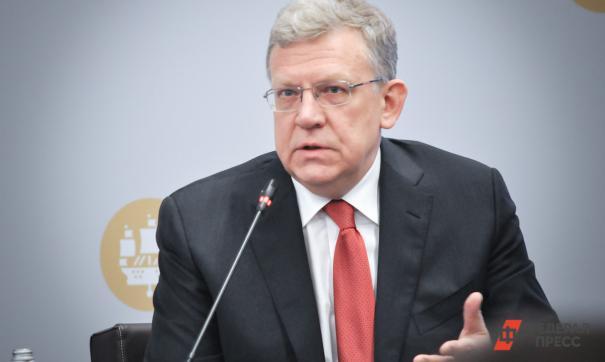 Неисполнение федерального бюджета составило 1,1 трлн рублей