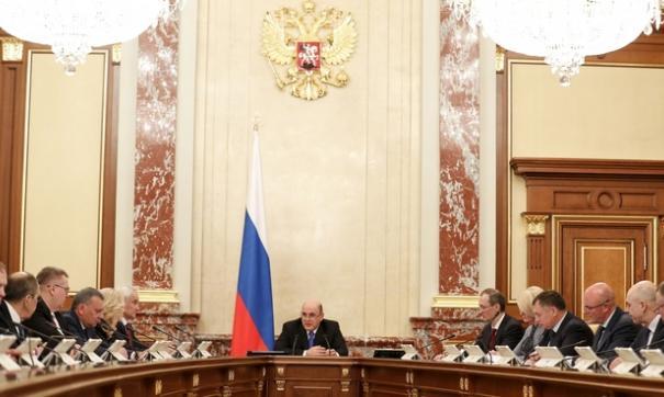 Мишустин провел заседание правительства