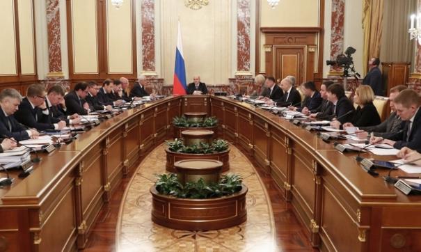 Мишустин провел заседание президиума совета по нацпроектам