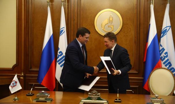 В Нижегородской области пройдет газификация северных районов
