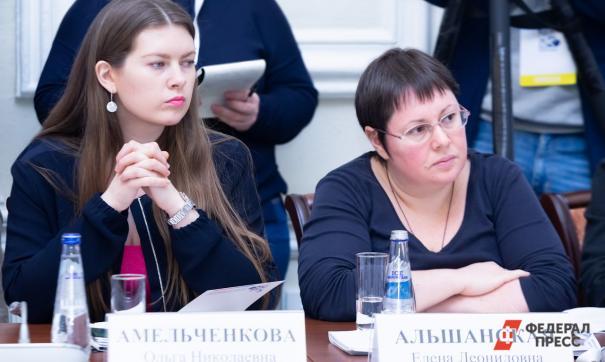 Статус волонтера предложили закрепить в Конституции РФ