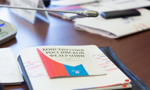 Рассмотрение поправок в Конституцию РФ в регионах может начаться после 11 марта