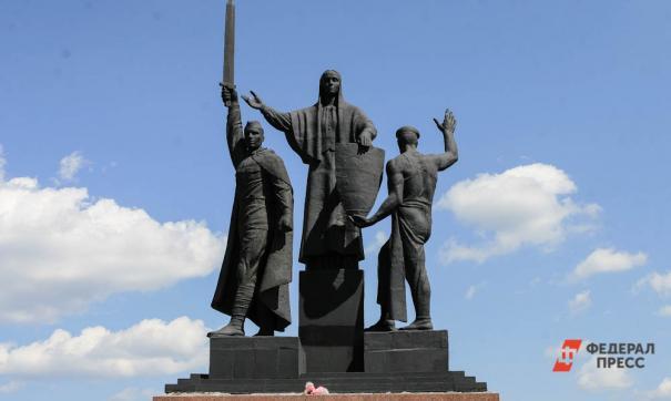 Госдума приняла закон о введении в России звания «Город трудовой доблести»