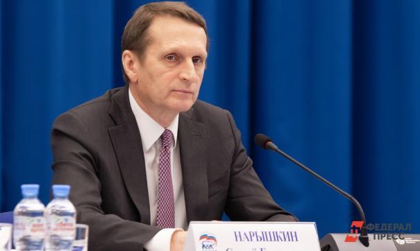 Нарышкин призвал применять практики «Единой России» по празднованию Дня Победы в регионах