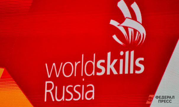 В ЕАО прошел региональный чемпионат WorldSkills Russia