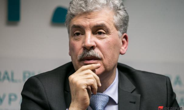 Суд призвал Павла Грудинина выплатить более миллиарда рублей