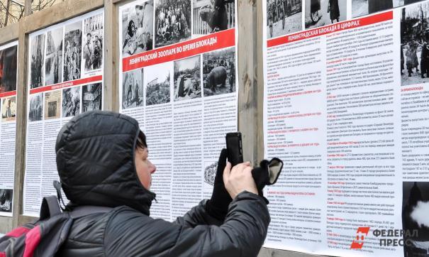 Теодор Зима: искажение исторических фактов опасно не только для России, но и для всего мира