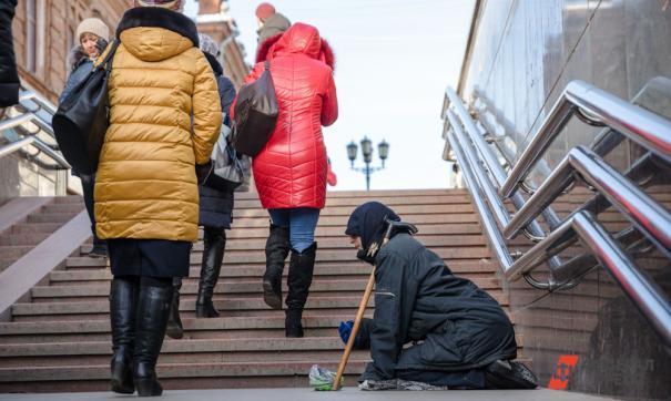 Россиянам предложили покупать пенсионный стаж