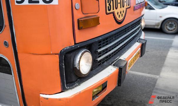 Пассажиров автобуса возмутило поведение кондуктора