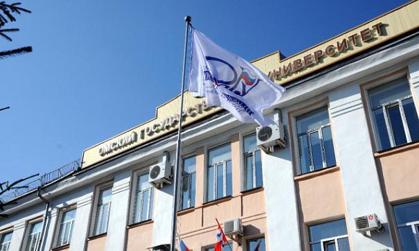 По мнению эксперта, Омский государственный университет станет заурядным вузом