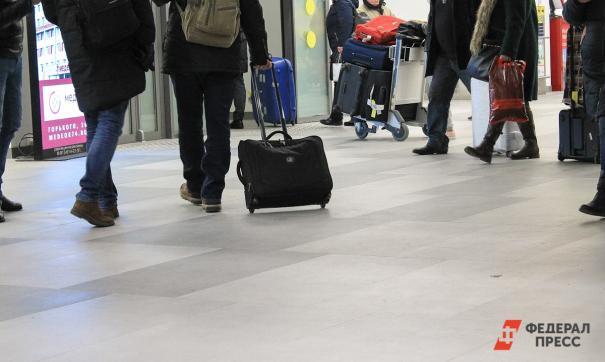 Из-за снегопада было отменено несколько рейсов