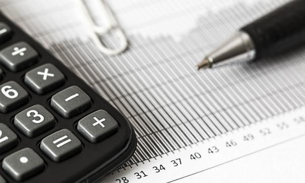В областной бюджет сформирован дополнительный объем ресурсов в размере 14,1 миллиардов рублей