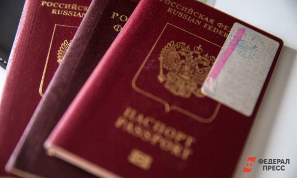 Немного изменились правила получения шенгенской визы